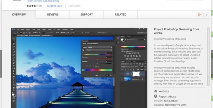 Adobe Photoshop Disponible en Chrome Web Store